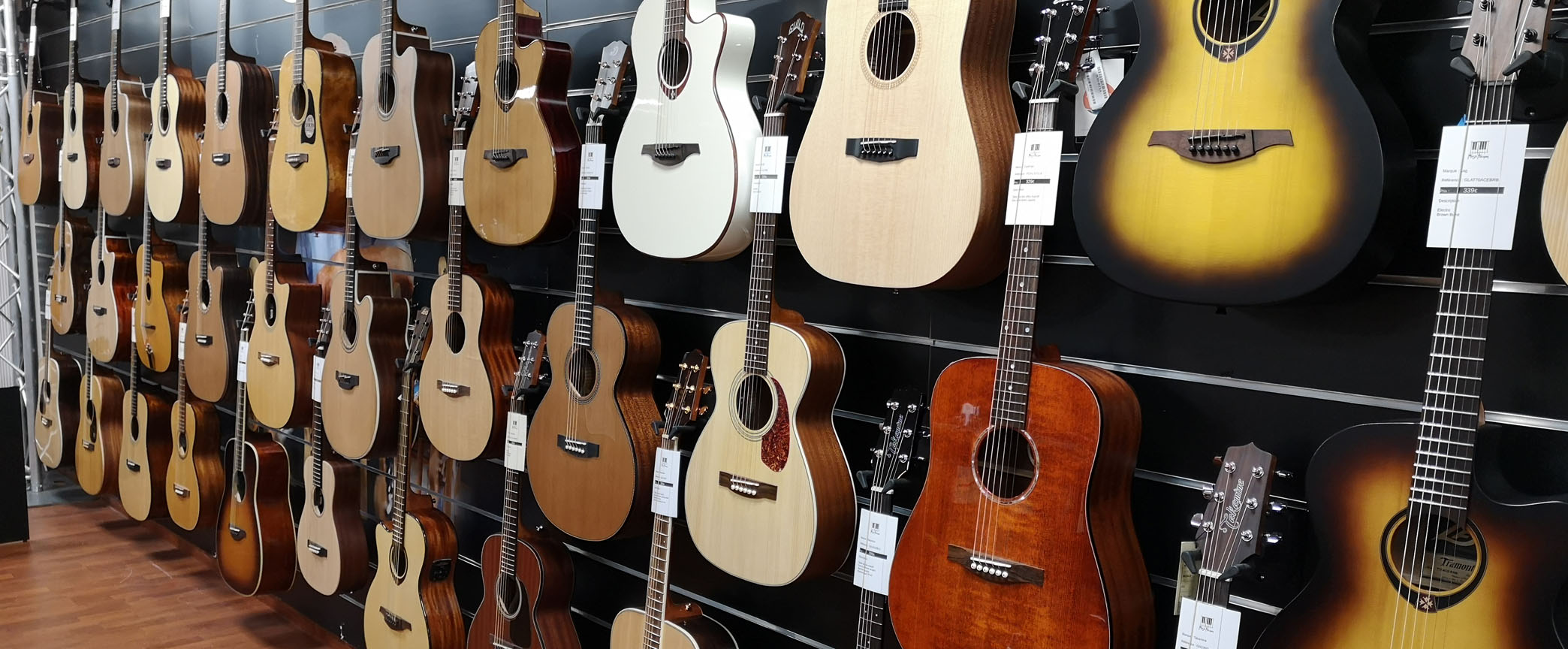 photo guitares magasin page acceuil